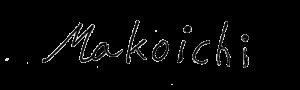 mako1sign